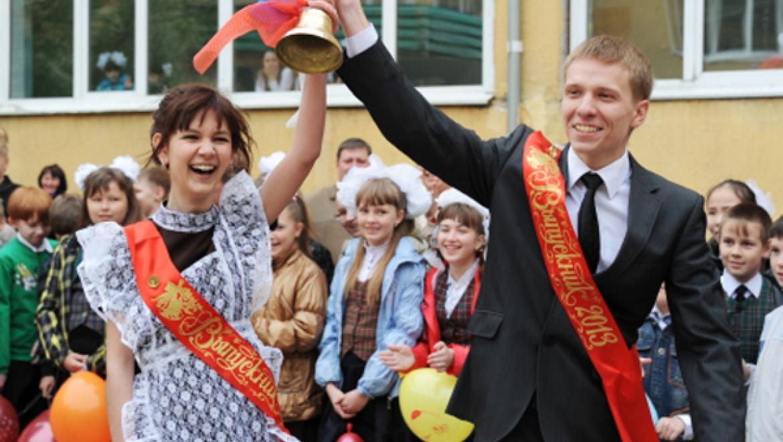 Выпускники оренбургских школ хотят учиться в другом городе
