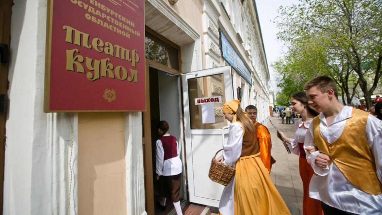 В Оренбуржье открылся Международный театральный фестиваль «Гостиный двор»