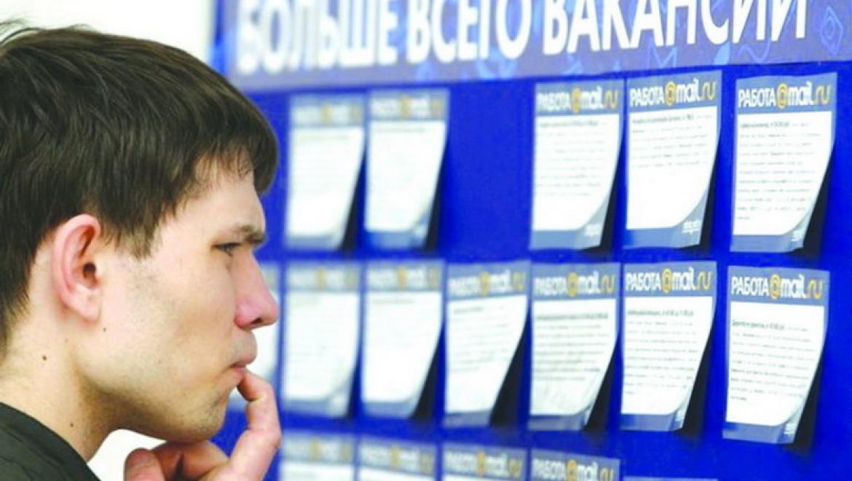 Что не нравится оренбургским работодателям в выпускниках