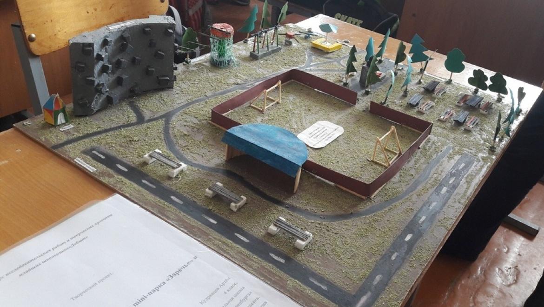 Краснохолмские школьники разработали проект нового парка