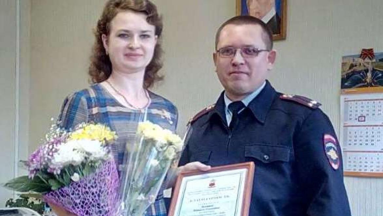 Полицейские вручили награду жительнице Тюльгана