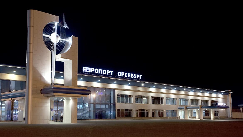 Оренбургские таможенники изъяли крупную сумму денег