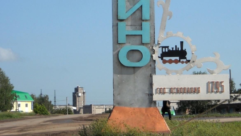 Первый замглавы администрации Абдулинского округа подозревается в хищении бюджетных средств