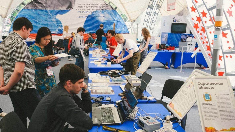 Две тысячи участников Молодежного форума ПФО «iВолга» борются за гранты на реализацию своих инновационных проектов
