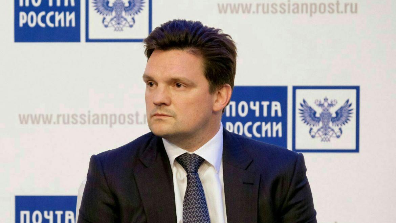 Назначен новый управляющий «Почты России»