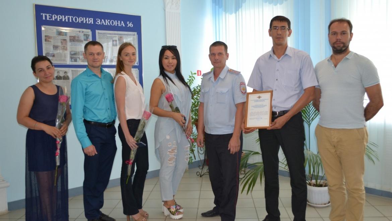 Начальник оренбургской полиции вручил удостоверения внештатным сотрудникам