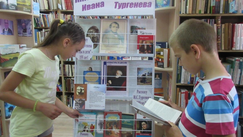 Книжные юбилеи Ивана Тургенева