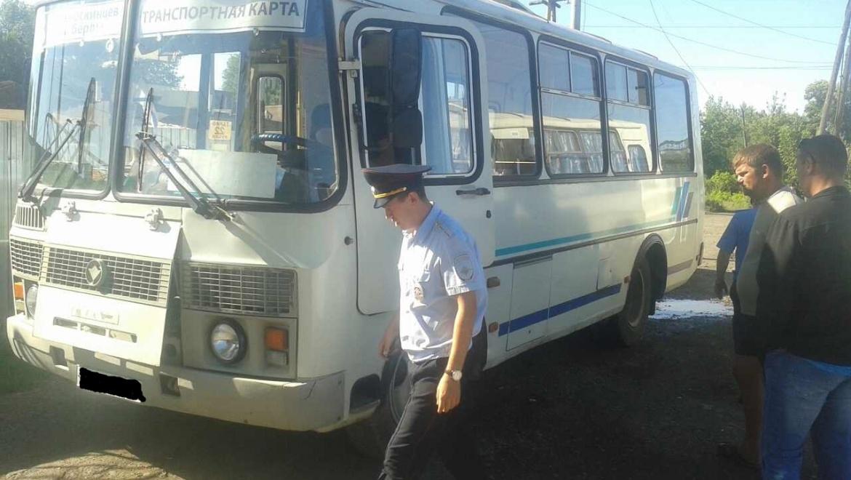 18 автобусов проверили в рамках рейда «Безопасный маршрут-2»