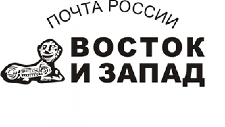 Специальный почтовый штемпель в честь Кинофестиваля