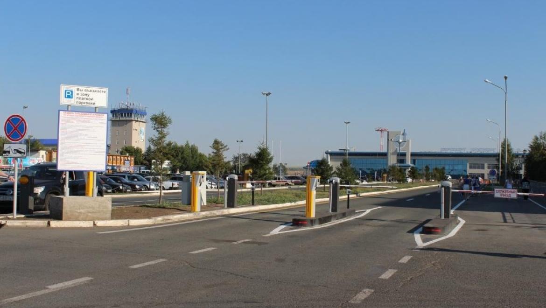 Бесплатная парковка в аэропорту продлена до 30 минут