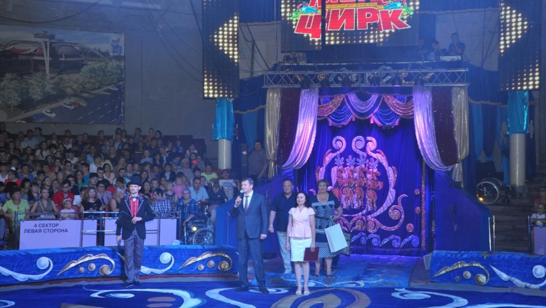 Благотворительное цирковое представление