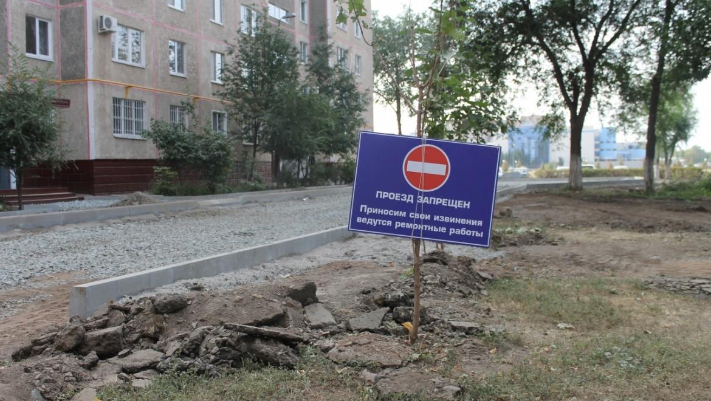 Активисты проверили как идет благоустройство дворов