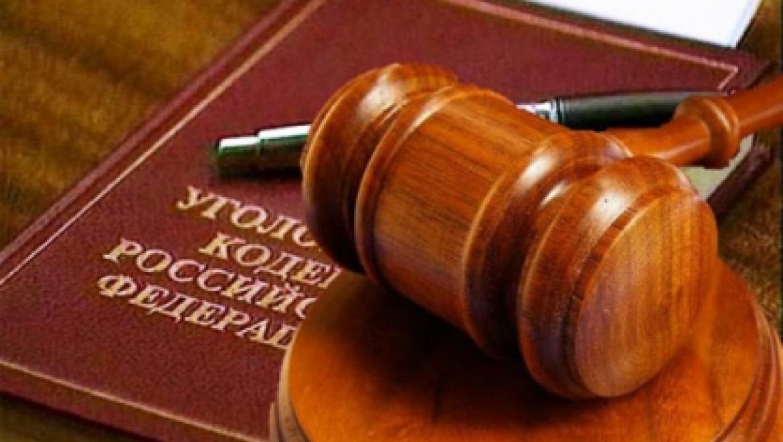 Полицейский предстанет перед судом за превышение должностных полномочий