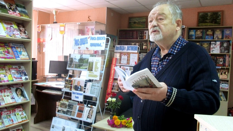 Павел Рыков стал гостем в сельской библиотеке