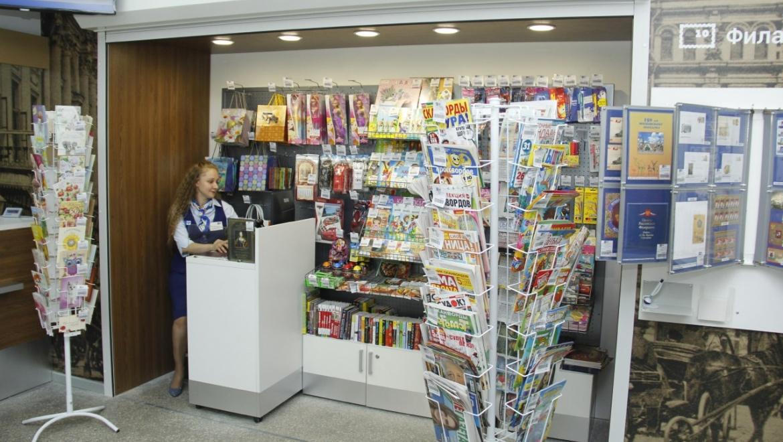 Почта России проводит акцию по поддержке печатной индустрии
