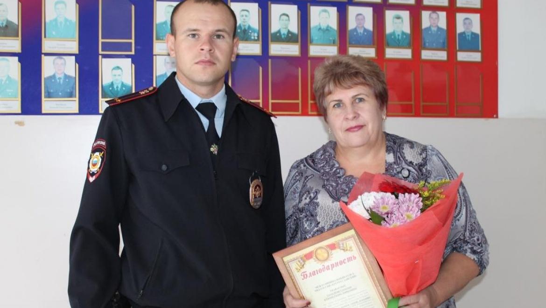Родителям лучших полицейских вручили благодарности