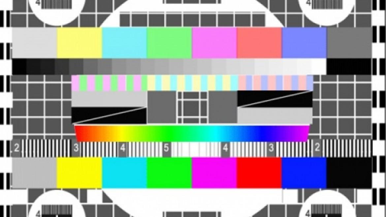 График проведения профилактики на телерадиоканалах