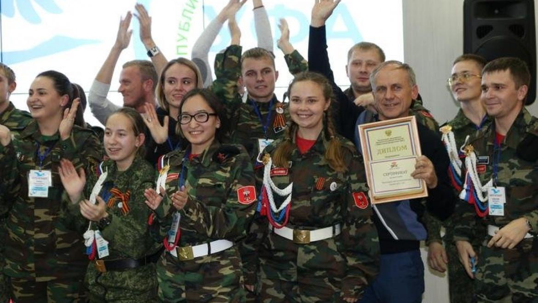 Оренбургская команда взяла Гран-при на Слете «Никто не забыт»