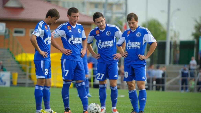 Футбольный клуб «Оренбург» вновь порадовал своих болельщиков