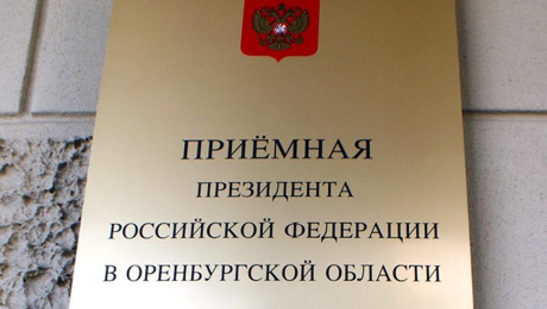 Александр ЗЕНОВ и Олег ПУГАЕВ проведут личные приемы граждан