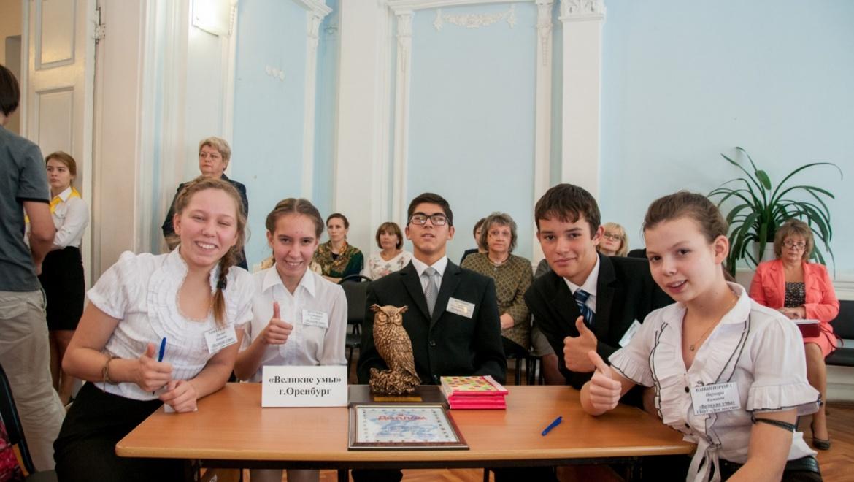 «Великие умы» из Оренбургского санаторного дома детства стали чемпионами области