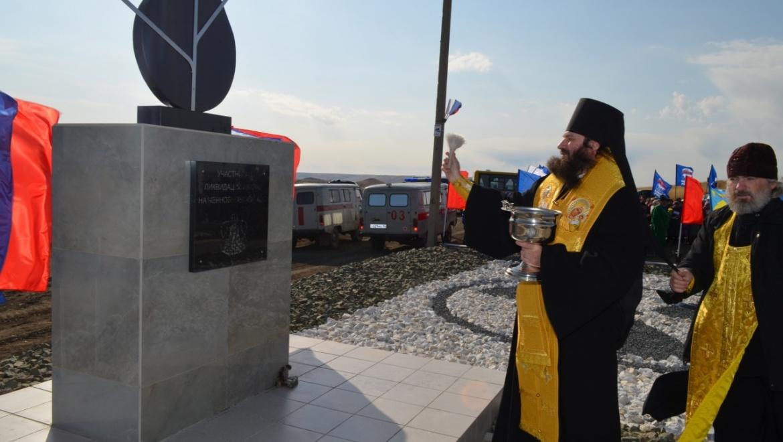 В Медногорске открыт мемориал «Колокол памяти»