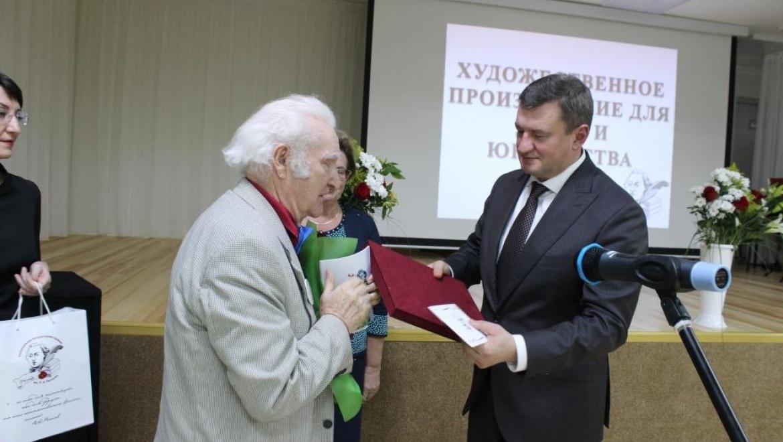 Состоялась торжественная церемония вручения премии имени П. И. Рычкова