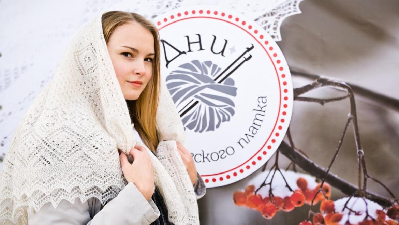 Праздник «Дни оренбургского пухового платка» вошел в топ-10 лучших культурных событий осени