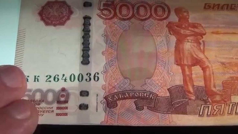 В Оренбурге зафиксированы новые факты сбыта фальшивок