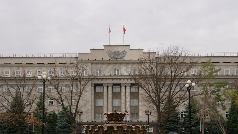 План работы губернатора и Правительства области с 23 по 29 октября