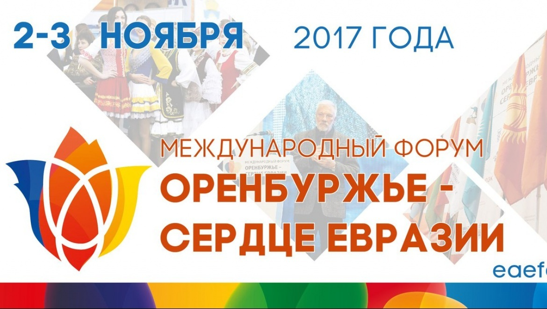 «Оренбургский пропант» вложит 500млнруб. впроизводство вНовотроицке