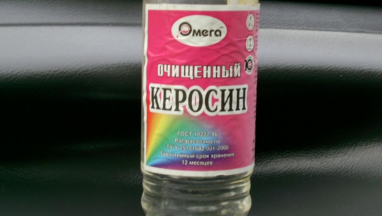 Годовалый малыш выпил керосин из бутылки