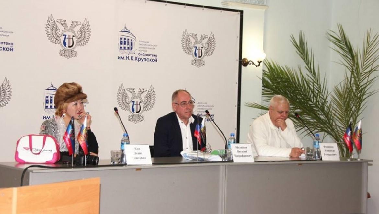 Оренбургские литераторы посетили Донбасс