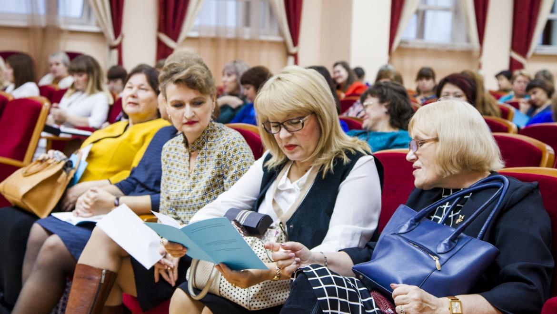 Психологи России съехались в Оренбург на конференцию