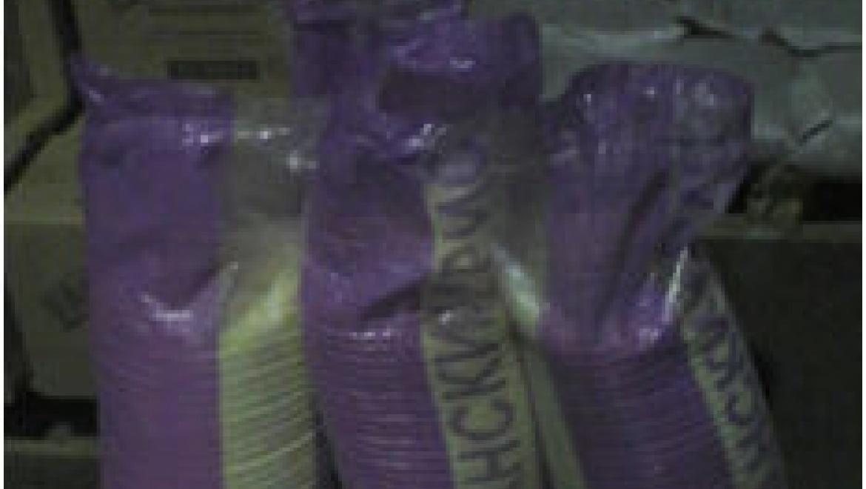 Предотвращен вывоз 700 кг некачественных круп в Казахстан