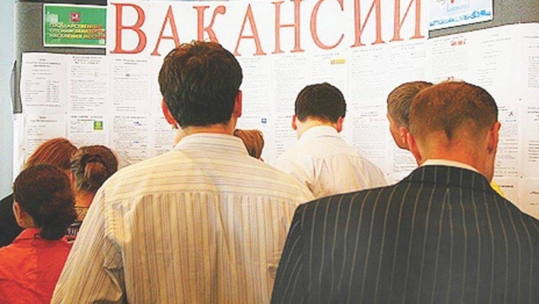 Более 2 тысяч оренбуржцев числятся безработными