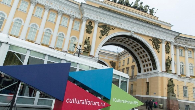 Оренбуржцы примут участие в международном культурном форуме