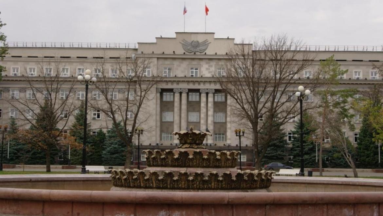 План работы губернатора и Правительства области с 20 по 26 ноября 2017 года