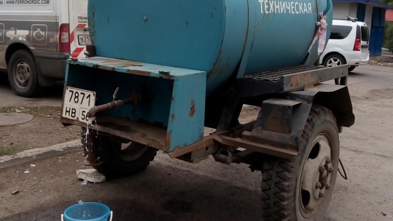Для устранения коммунальной аварии  в районе Горы Маяк в ночь отключат воду