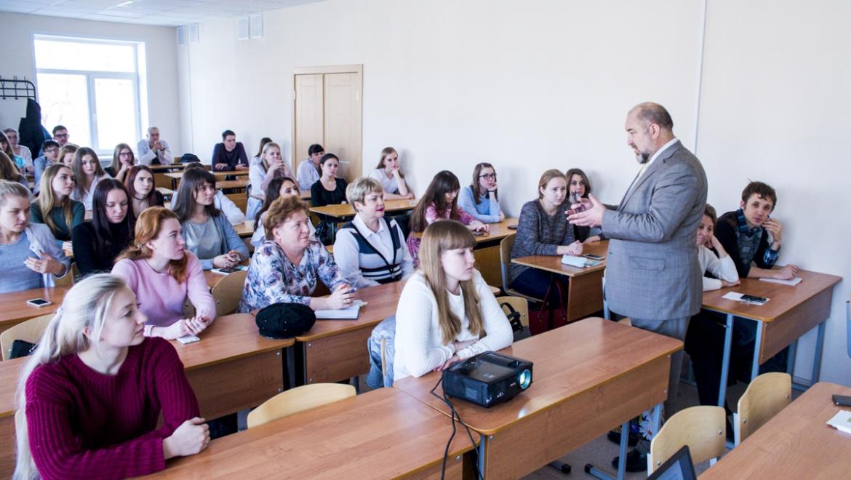 Анатолий Скальный прочитал лекцию для оренбургских студентов