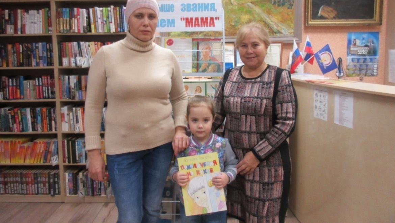 """Сельская библиотека инициировала и провела акцию """"Моя Мама лучшая!"""""""