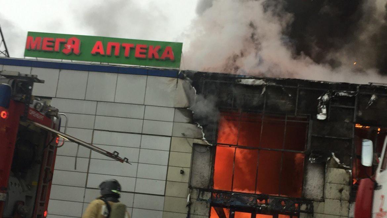 В Оренбурге один за другим горят торговые центры