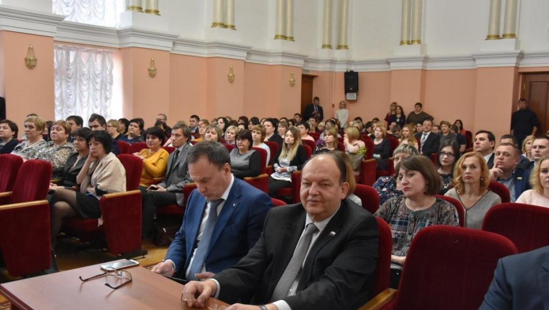 Состоялись публичные слушания по проекту городского бюджета на 2018 год