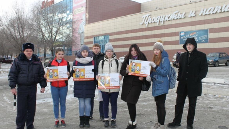 Старейшины Ингушетии приняли участие вовсероссийской акции «Пристегнись, Российская Федерация !»