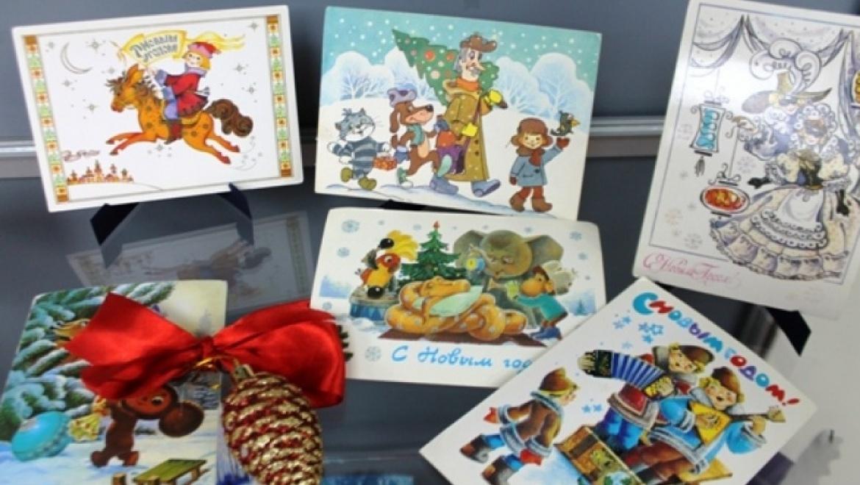 Выставка новогодних открыток прошлого века