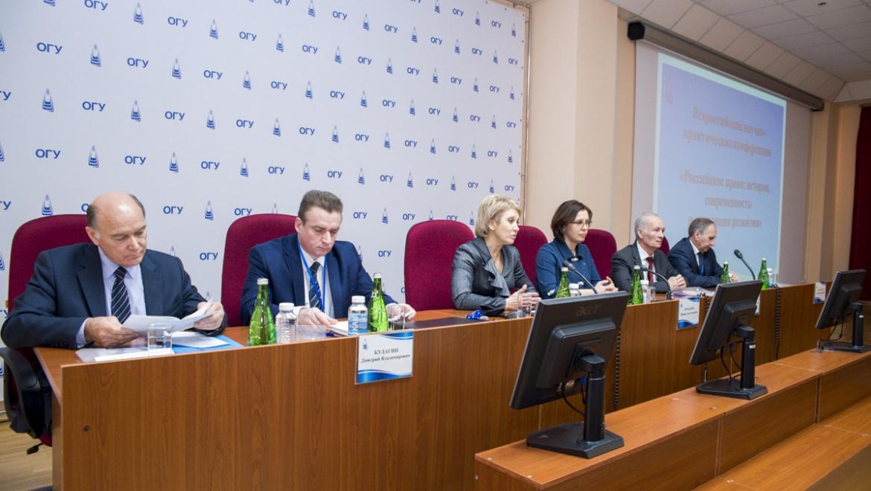 В Оренбургском госуниверситете обсудили вопросы российского права