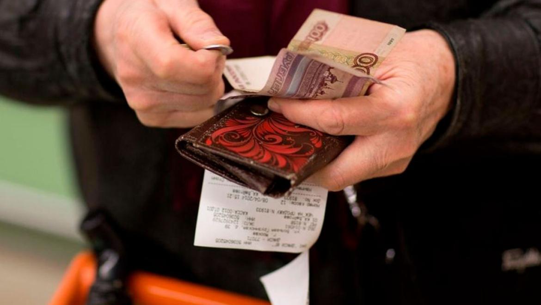Оренбургстат: доходы оренбуржцев выросли