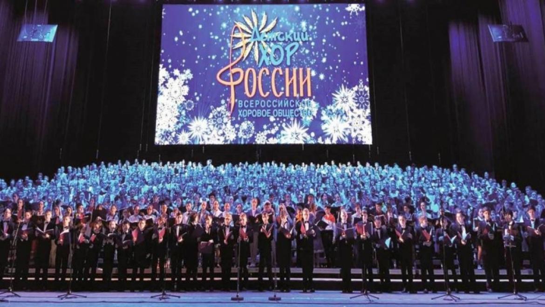Юные оренбуржцы выступили в Кремлёвском дворце