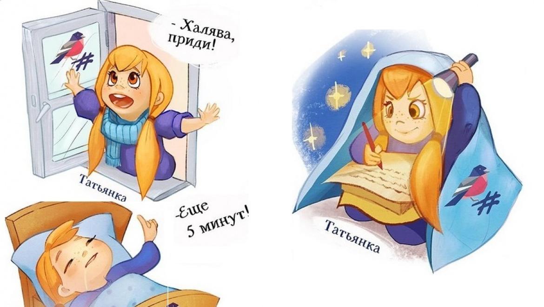 """У каждого студента России появится своя """"Татьянка"""""""