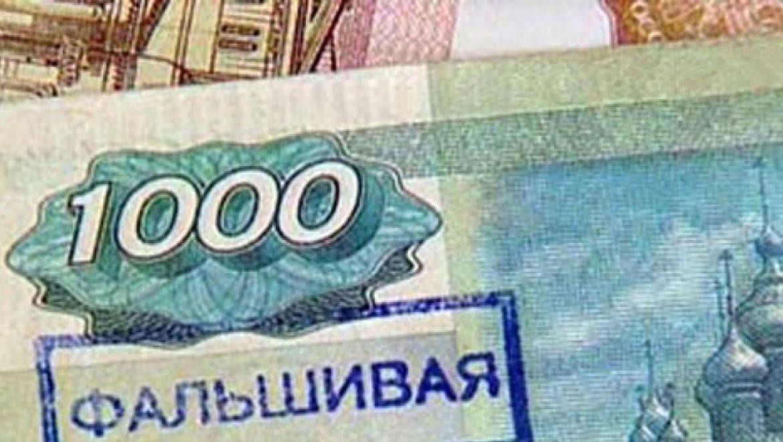 В области появились фальшивые деньги